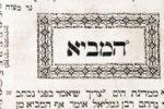 HALAKHAH-LMAASEH-LARGE